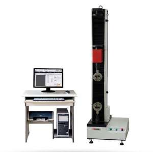 WDS-5液晶显示防水材料试验机