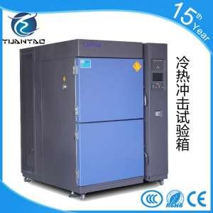 东莞元耀:冷热冲击试验箱的市场走势
